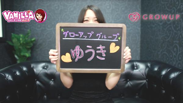 コマダム倶楽部 難波店のバニキシャ(女の子)動画