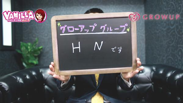 コマダム倶楽部 難波店のバニキシャ(スタッフ)動画