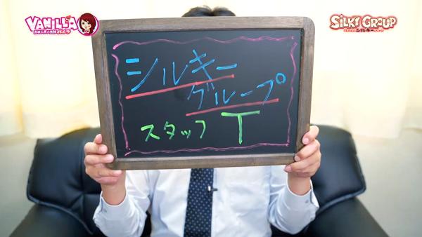 シルキーグループのスタッフによるお仕事紹介動画