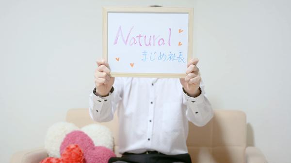 Natural ~素人女子が集まるお店~の求人動画