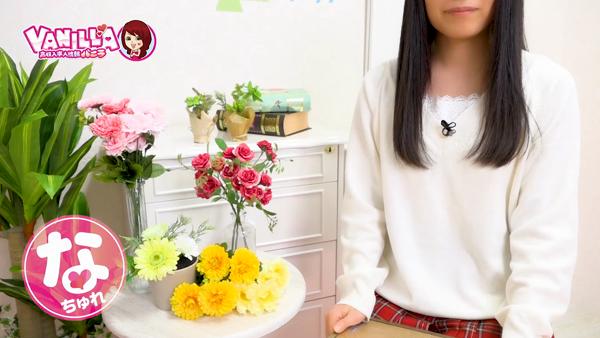 なちゅれのバニキシャ(女の子)動画