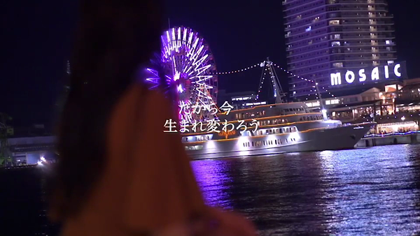 -NEO-皇帝別館の求人動画
