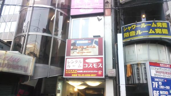 ニュービーナスのお仕事解説動画