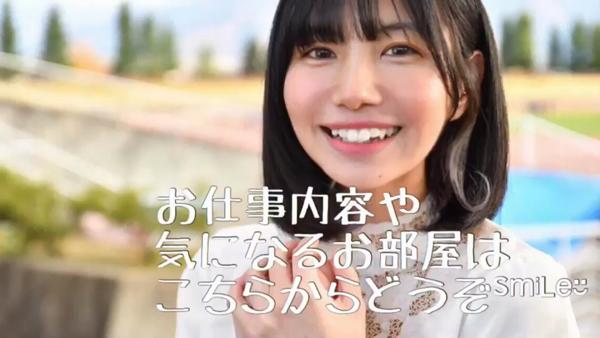 ニューステージグループ(長野店)の求人動画