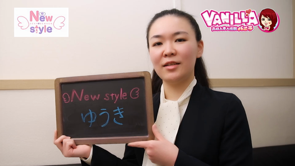 New styleのスタッフによるお仕事紹介動画