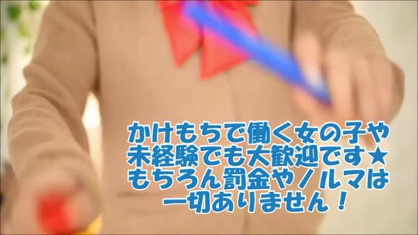 新潟デリヘル倶楽部のお仕事解説動画