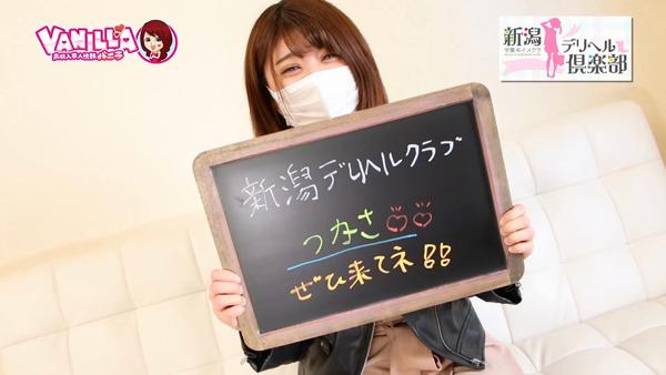 新潟デリヘル倶楽部に在籍する女の子のお仕事紹介動画