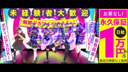 AAA+(トリプルエープラス)のお仕事解説動画
