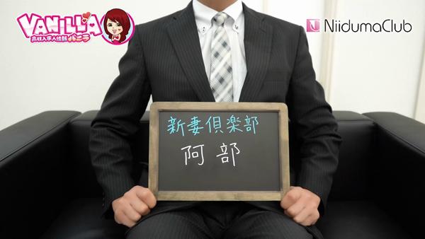 新妻倶楽部のバニキシャ(スタッフ)動画