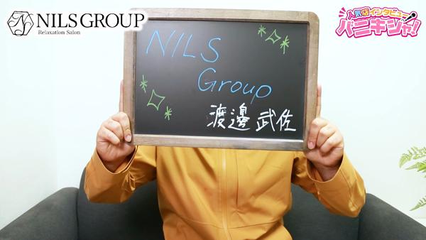 NILS SPA(ニルススパ)のスタッフによるお仕事紹介動画