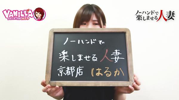 ノーハンドで楽しませる人妻 京都店のバニキシャ(女の子)動画