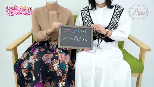 スタジオピノ札幌に在籍する女の子のお仕事紹介動画