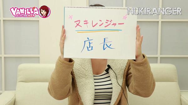 ヌキレンジャーのバニキシャ(スタッフ)動画