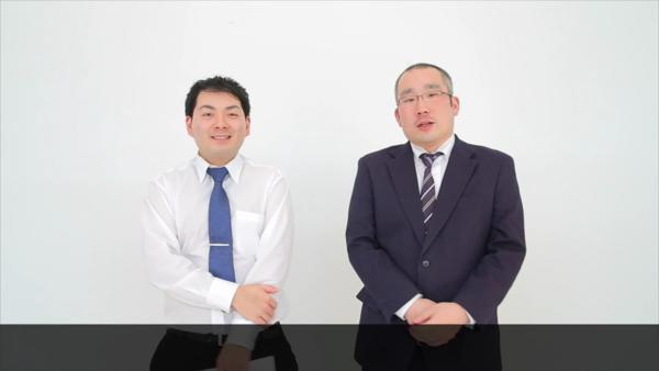 ナース・女医治療院(札幌ハレ系)のお仕事解説動画