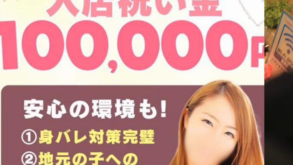 Re:ショコラ帯広のお仕事解説動画