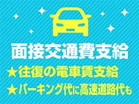 小田原人妻城のお仕事解説動画