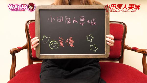 小田原人妻城のバニキシャ(女の子)動画