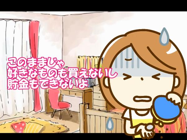 淫乱OL派遣商社 斉藤商事の求人動画