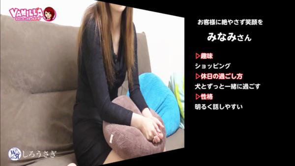 しろうさぎのバニキシャ(女の子)動画