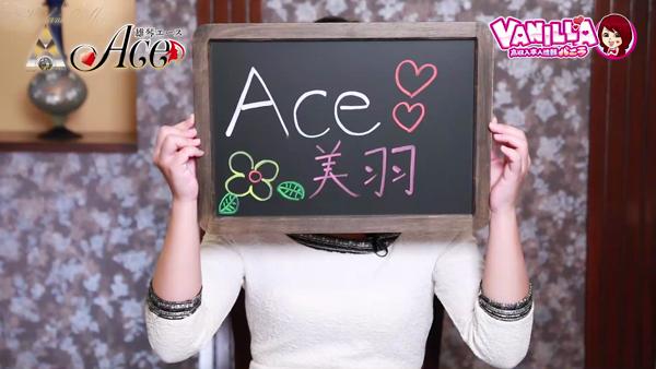 ACEのバニキシャ(女の子)動画