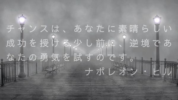 雄琴大手町商事のお仕事解説動画