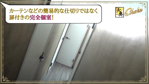 大奥 梅田店の求人動画