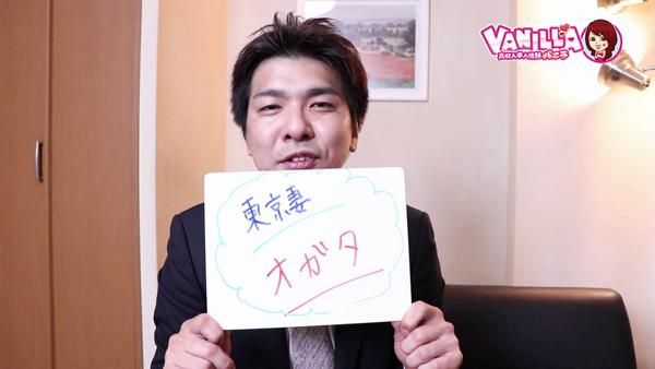 東京妻のバニキシャ(スタッフ)動画