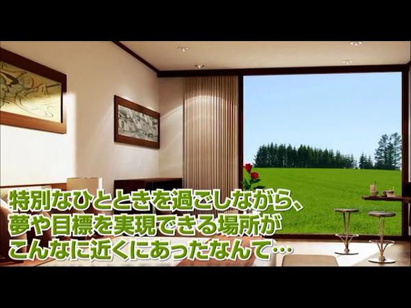 おじさま倶楽部 千葉支社の求人動画