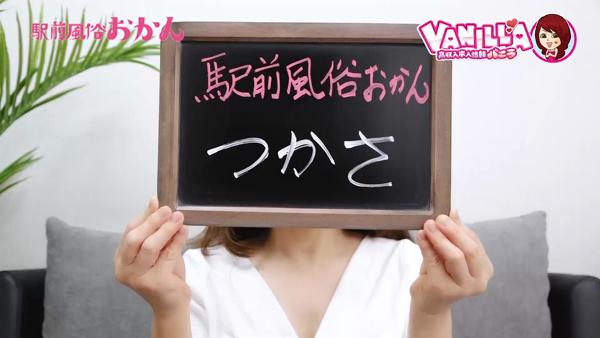 駅前風俗おかんに在籍する女の子のお仕事紹介動画
