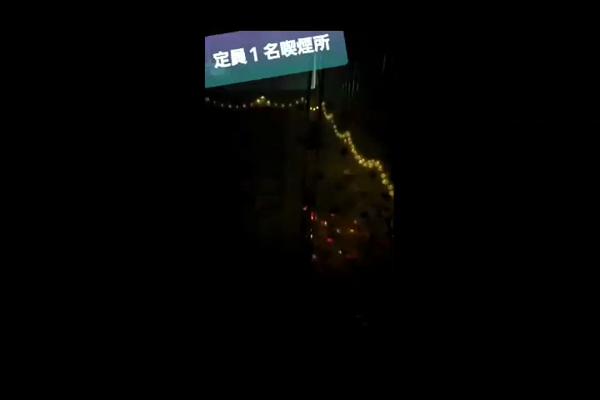 ひめ屋のお仕事解説動画