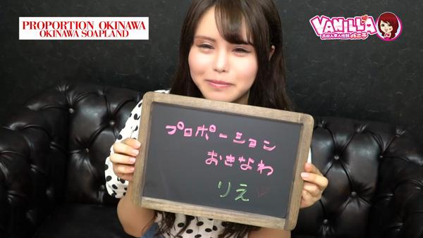 プロポーション オキナワのバニキシャ(女の子)動画