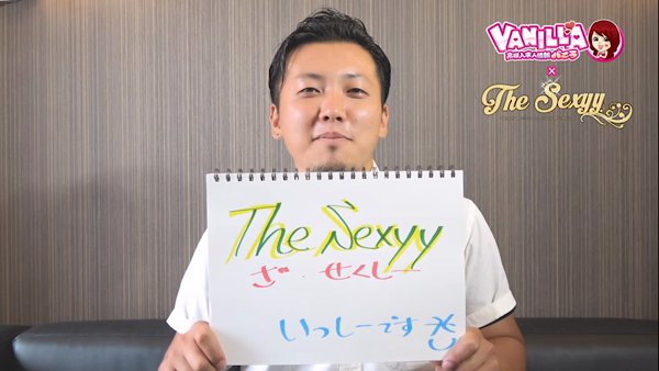 The Sexyyのバニキシャ(スタッフ)動画