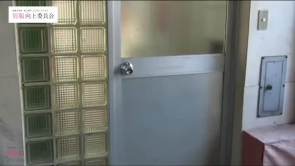 制服向上委員会のお仕事解説動画