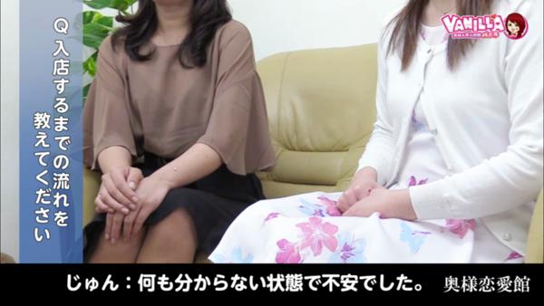 奥様恋愛館のバニキシャ(女の子)動画
