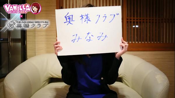 奥様クラブのバニキシャ(女の子)動画