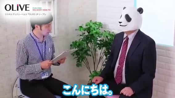OLIVE (オリーブ)のお仕事解説動画