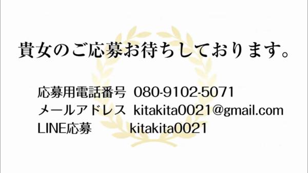 OLラヴァーズ福岡の求人動画