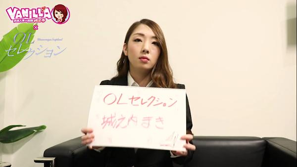 OLセレクションのバニキシャ(女の子)動画