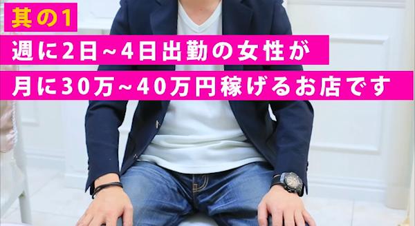 奥様メモリアルのお仕事解説動画