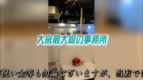 大宮人妻花壇(モアグループ)のお仕事解説動画