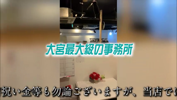 大宮人妻花壇の求人動画