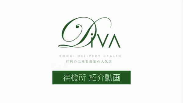#オナクラなう高知店「DIVAグループ」の求人動画