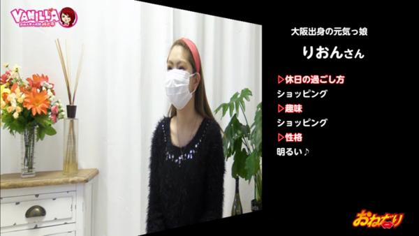 おねだりグループのバニキシャ(女の子)動画