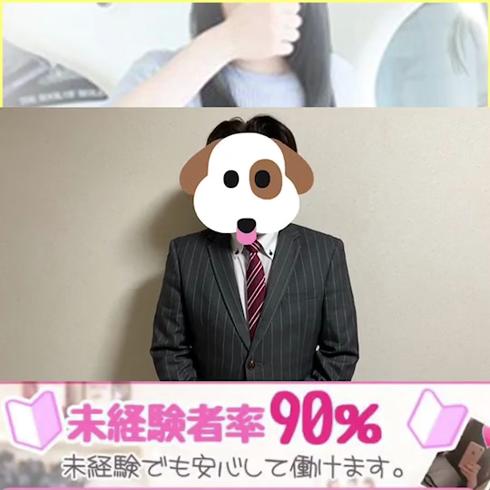 おねだりデリバリー八代のお仕事解説動画