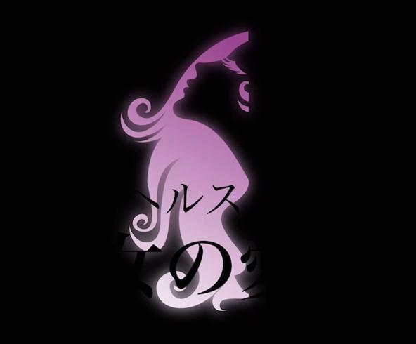 熟れ女接吻ヘルス 女の愛情のお仕事解説動画