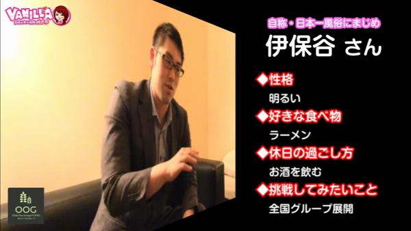 OOG 東京オンリーワングループのバニキシャ(スタッフ)動画