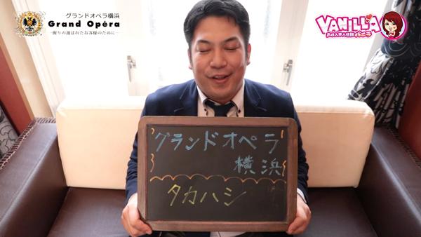 グランドオペラ横浜のスタッフによるお仕事紹介動画