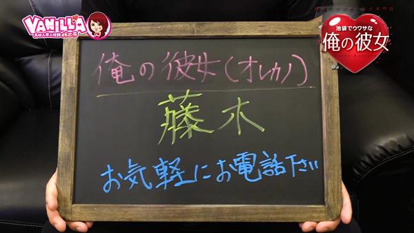 俺の彼女(俺カノ)のバニキシャ(スタッフ)動画