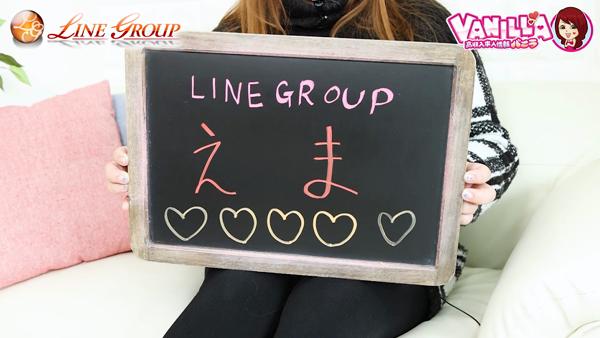 LINE GROUPに在籍する女の子のお仕事紹介動画