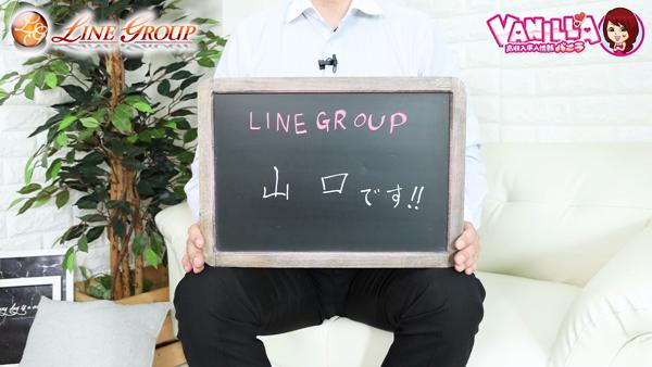 LINE GROUPのスタッフによるお仕事紹介動画
